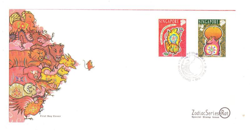 Singapore 1996 Year of the Rat FDC
