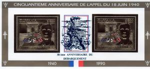 Guyana DE GAULLE D.DAY GOLD BLUE OVPT.18.06.1940 s/s Perforated Mint (NH)