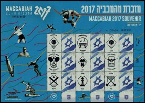 HERRICKSTAMP NEW ISSUES ISRAEL Scott Unlisted My Own Stamp Maccabiah 2017