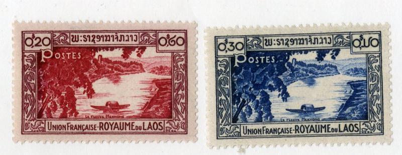 LAOS 2-3 MNH SCV $2.60 BIN $1.30 NATURE