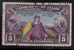 Ecuador Scott 367 Used wrinkled stamp