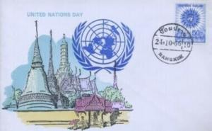 THAILAND - UNITED NATIONS DAY - Overseas Mailers