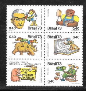 Brazil #1310-14A MNH Block of 5 With Label