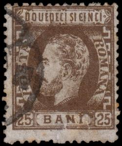 Romania Scott 52 (1872) Used H F,  CV $47.50 B