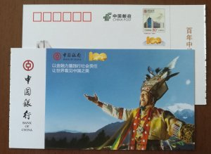 African Sheikh Costume,China 2011 Bank of China Global services advert PSC