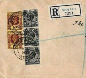 Malaya STRAITS KGV Cover PENANG Registered GB London 1933{samwells-covers}EP337