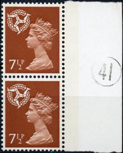Isle of Man #11 7½p Queen Elizabeth II and Manx emblem MNH