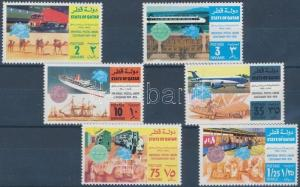 Qatar stamp Centenary of UPU set MNH 1974 Mi 591-596 WS147054