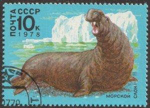 Russia, Scott# 4683, mint, cto, single stamp,#4683