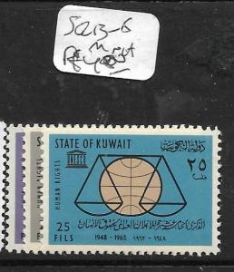 KUWAIT (P0803B)    SG 213-5    MNH