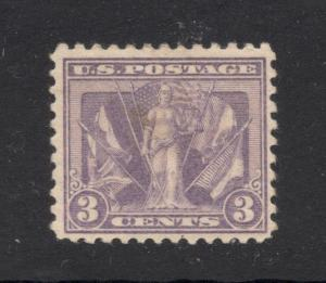 US#537 Violet - Unused - O. G. - P.S.E. Graded