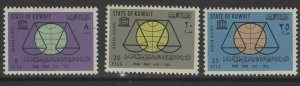 KUWAIT SG213/5 1963 15th ANNIV OF DECLARATION OF HUMAN RIGHTS MNH