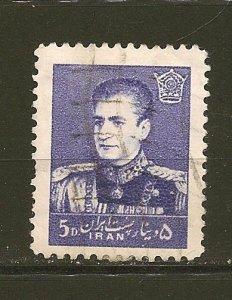 Persia 1107 Riza Pahlavi Used