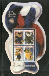Liberia MNH S/S All American Working Bears Unique Shape 4 Stamps