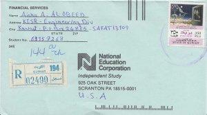 Kuwait 350f Fourth Anniversary of the Iraq Invasion 1994 [Safati, Kuwait] Air...