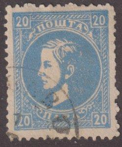 Serbia 20 Prince Milan Obrenovich IV 1869