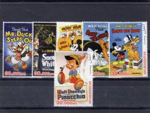 Afghanistan 2003 DISNEY CHARACTERS set 6 values Perforated Mint (NH)