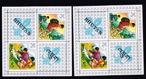 BHUTAN STAMP 1971 The 60th Anniversary of Boy Scout Movement MNH S/S X 2