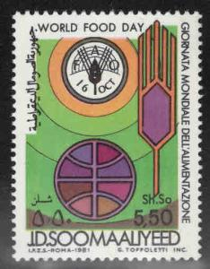 Somalia Scott 496 MNH**  FAO World food stamp