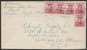 PHILIPPINES 1947 Victory opts on cover TACOBAN, LEY duplex canels .........63613
