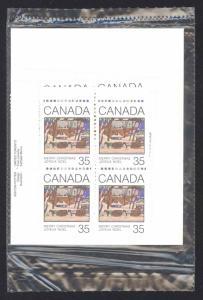 Canada Sc# 872 MNH PB Set/4 (SEALED) 1980 35¢ Christmas-Mcgill Cab Stand