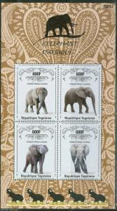 TOGO  2014 AFRICAN ELEPHANTS SOUVENIR  SHEET  MINT NH