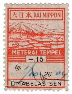 (I.B) Indonesia Revenue : Java General Duty 15c (Japanese Occupation)