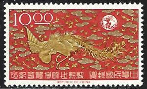 Republic of China (ROC) #1451 Mint Disturbed Gum Single Stamp