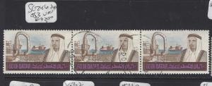 QATAR (P0609BB)  SG 246  STRIP OF 3  VFU
