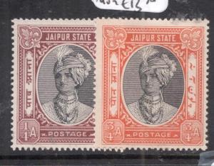 India Jaipur SG 58-9 MOG (7dki)