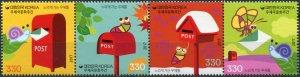 South Korea. 2017. Post Culture Week (MNH OG) Block of 4 stamps