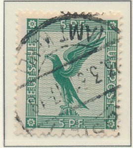 Germany Stamp Scott #C27, Used - Free U.S. Shipping, Free Worldwide Shipping ...