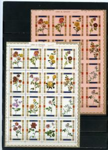 UMM AL QIWAIN 1972 FLOWERS 2 SHEETS OF 16 STAMPS PERF. & IMPERF. MNH