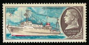 Ship (T-8316)