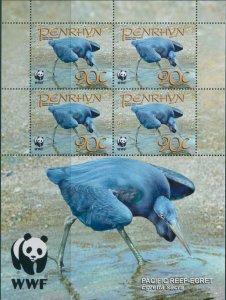 Cook Islands Penrhyn 2008 SG548 90c Egret sheet MNH