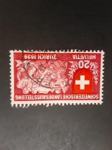 +Switzerland #251         Used