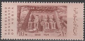 Egypt #493 F-VF Unused  (V1351)