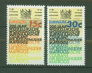 SURINAM/SURINAME 1974 MNH SC.415/16 Newspaper