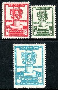 1959 Nepal Renovation of Sri Pashupati Temple set MNH Sc# 121 / 131 CV $13.40