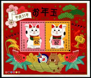 Japan (2019) - Block - / Lottery - Chinese New Year