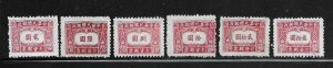CHINA, J87-J92, MINT HINGED, POSTAGE DUE STAMPS