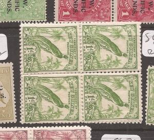 New Guinea SG 177 block of 4 top stamps have full vertical split MNH (7dcl)