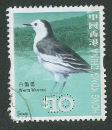 Hong Kong FU  $10 stamp   current issue
