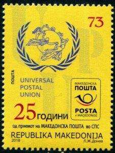 HERRICKSTAMP NEW ISSUES MACEDONIA Sc.# 792 Membership in the UPU