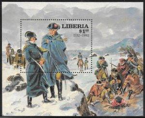Liberia Mint Never Hinged ~ Souvenir Sheet ~ [9195]