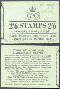 F58 2/6 Booklet Sept 1957 Wmk Edward