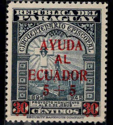 Paraguay Scott B11 MNH** 1949 Ecuador Earthquake relief stamp