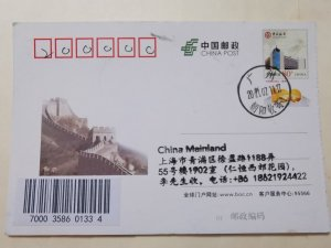 BANK OF CHINA 100th YEAR ANN POSTCARD WITH CHINA 80C  POSTAGE INLAND MAIL (L-1)