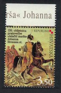 Croatia Jelacic March by Johann Strauss the Elder 1v Top Margin SG#604