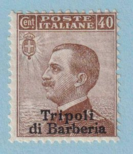 ITALY OFFICES IN AFRICA - TRIPOLI 7  MINT HINGED OG ** NO FAULTS VERY FINE!